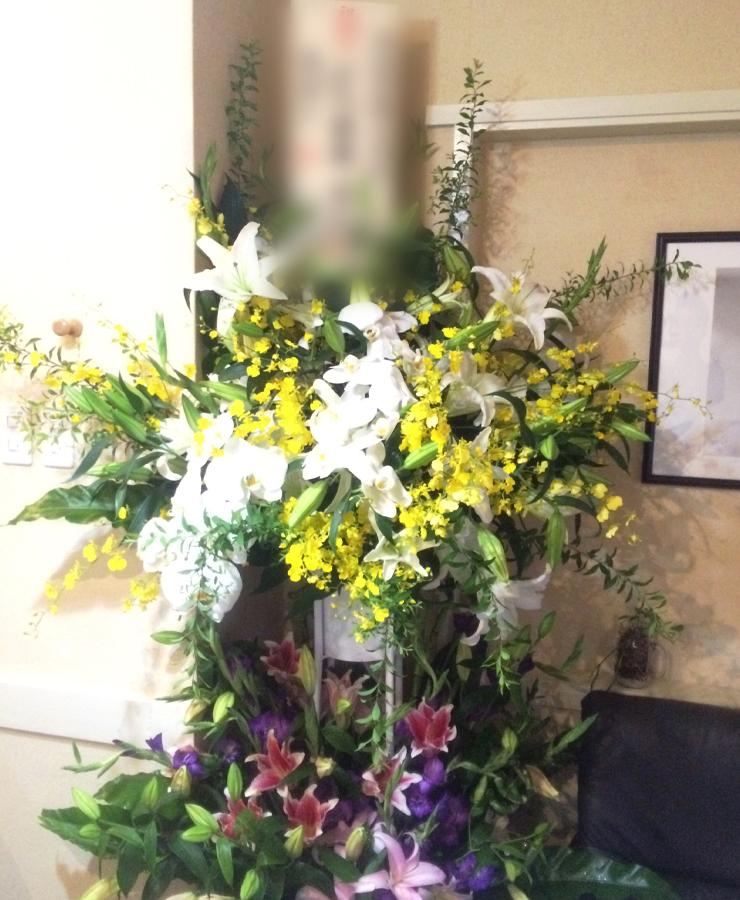 【納品事例3】関内の企業様にてお祝いスタンド花を納品しました