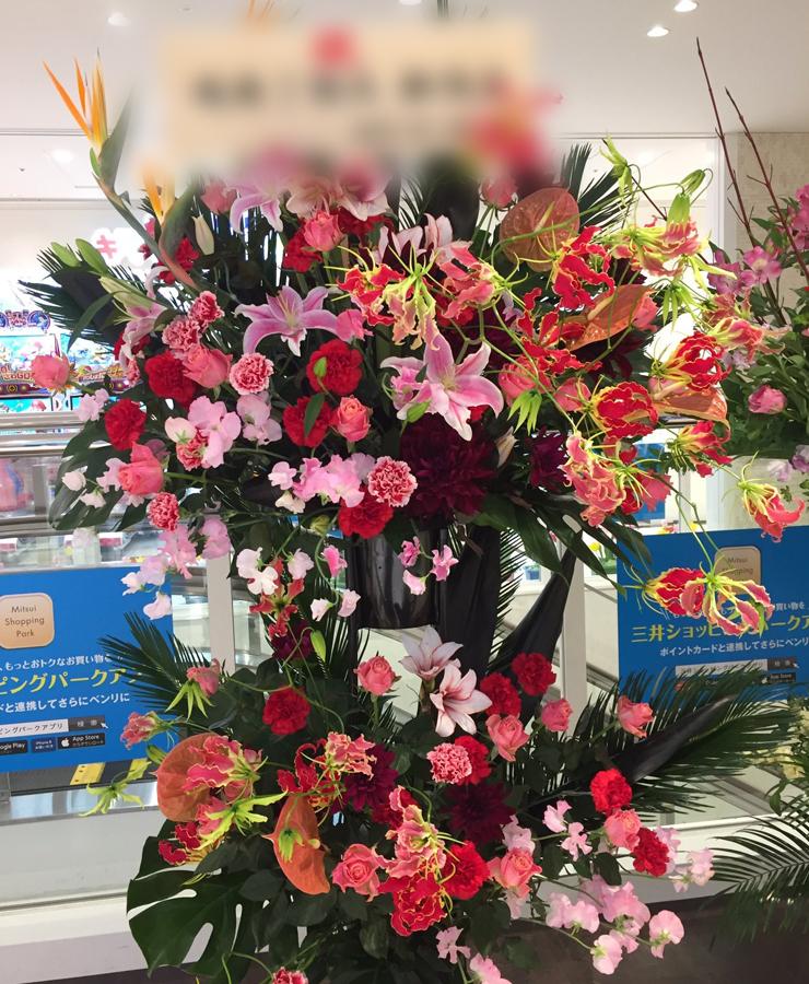 【納品事例4】関内の飲食店様にてお祝いスタンド花を納品しました