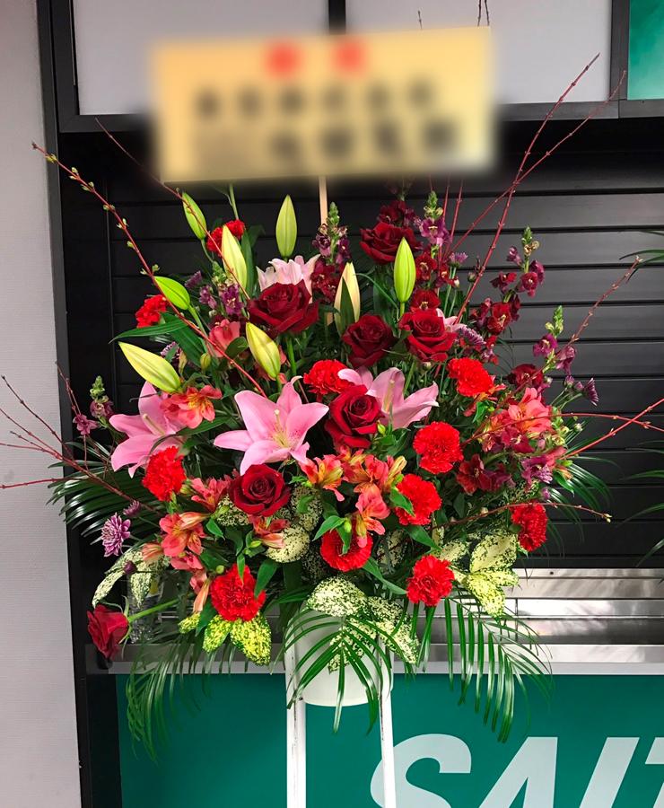 【納品事例6】関内の企業様にてお祝いスタンド花を納品しました