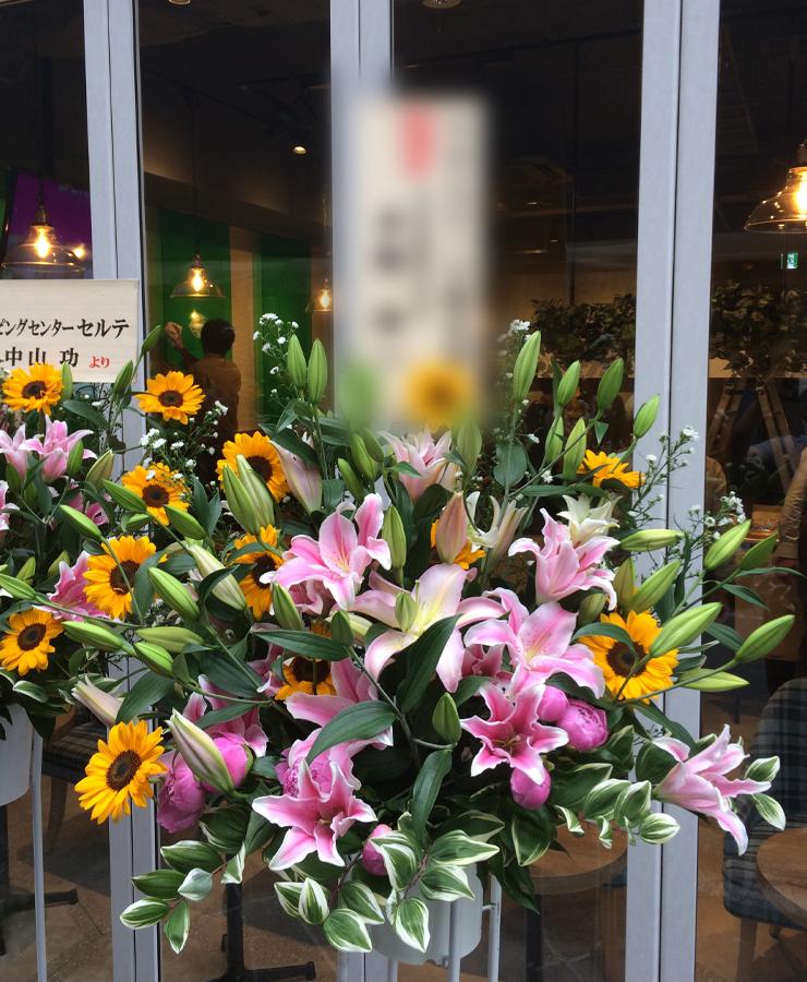 【納品事例5】関内の飲食店様にてお祝いスタンド花を納品しました