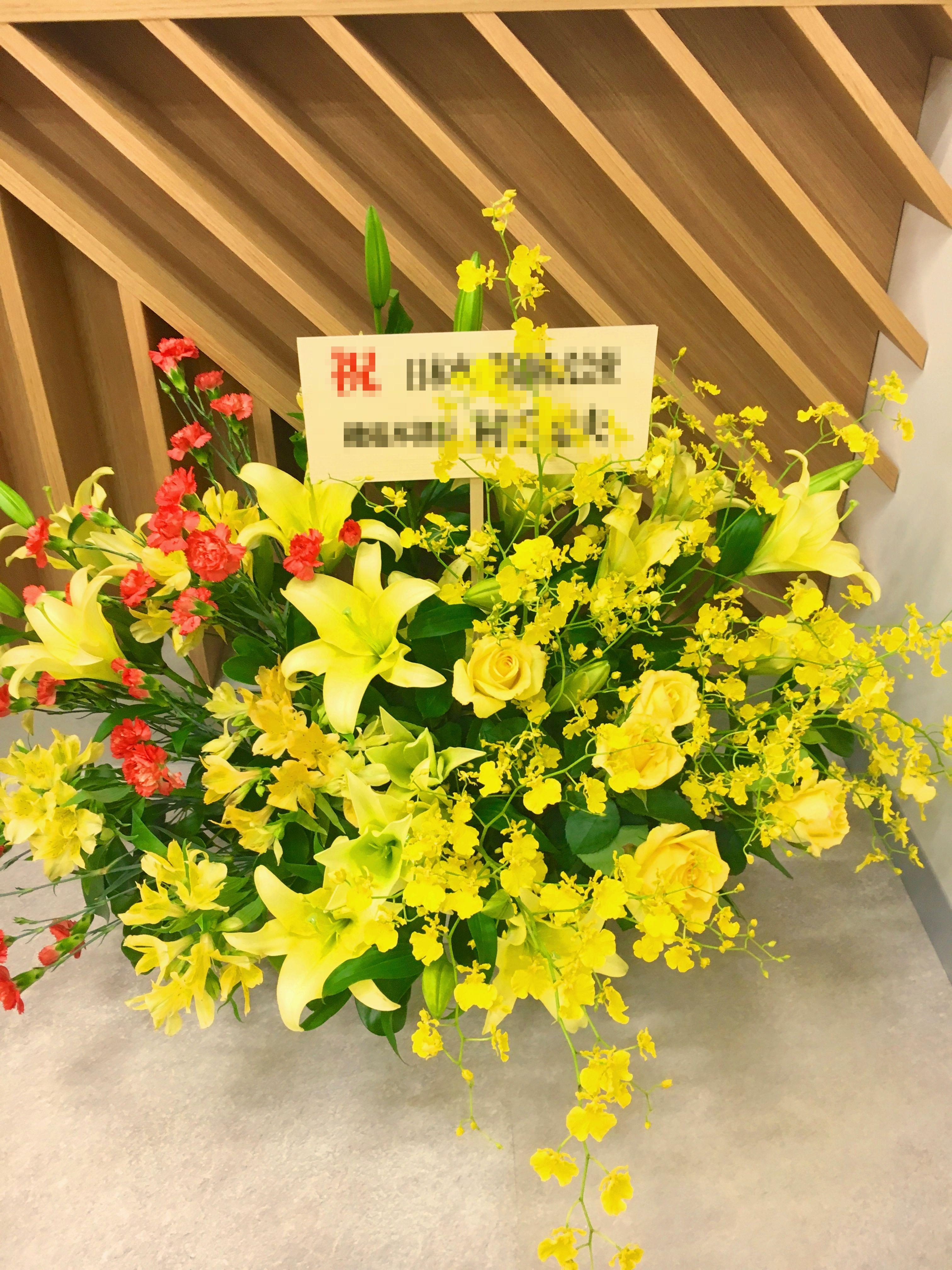 【お花納品事例10】横浜市関内駅近くの法人企業様にスタンド花を納品しました!