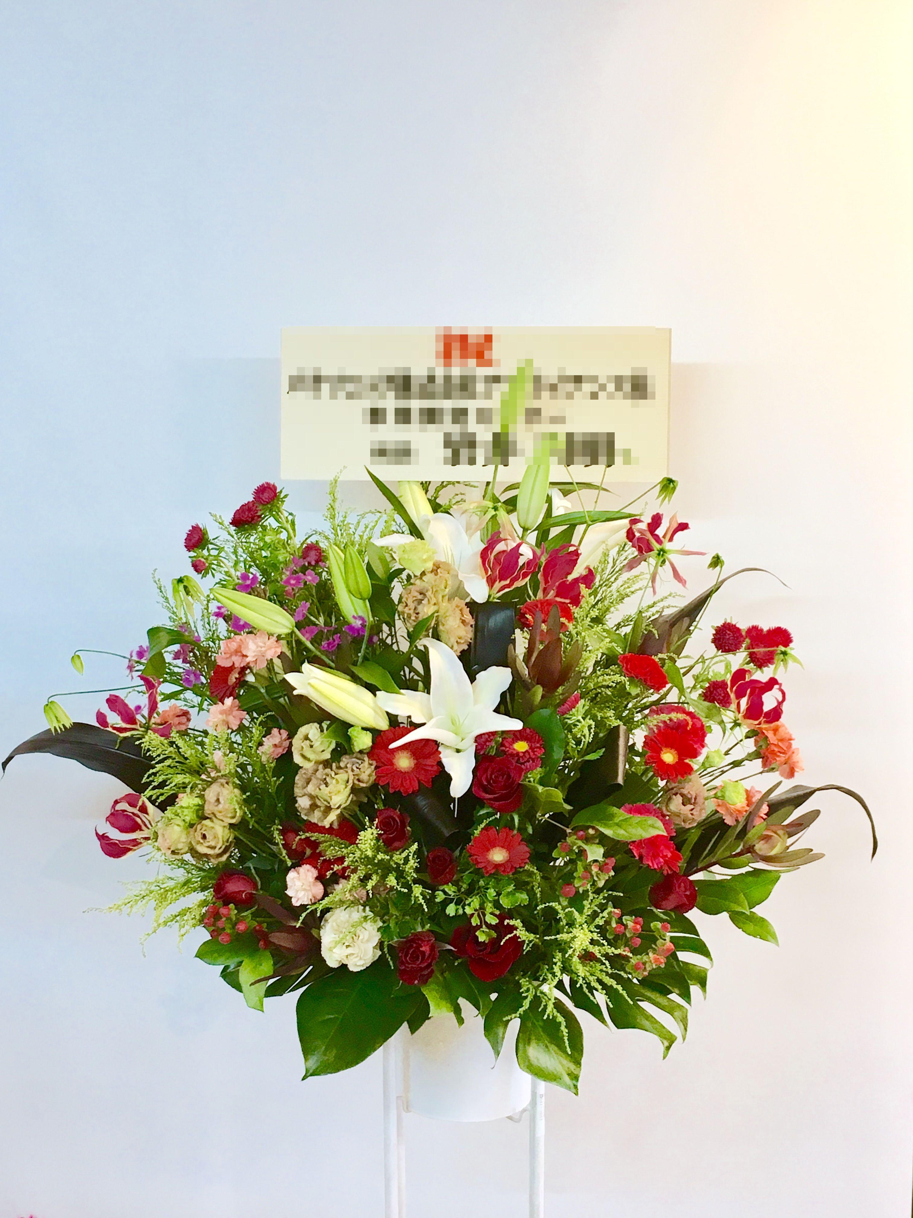 【お花納品事例17】横浜市中区元町の法人企業様にスタンド花を配達しました!