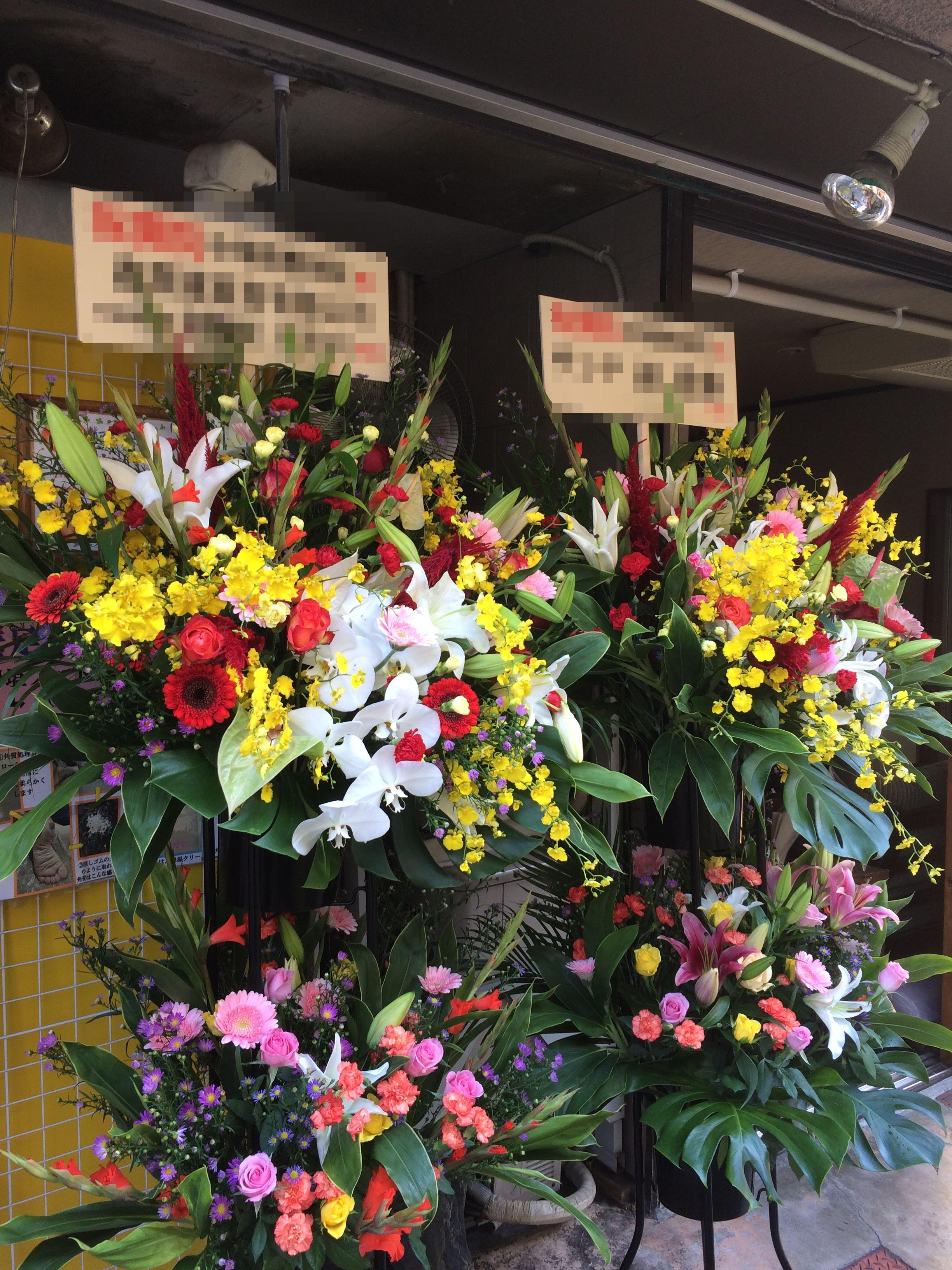 【お花納品事例12】横浜関内の法人企業様にスタンド花を納品しました!