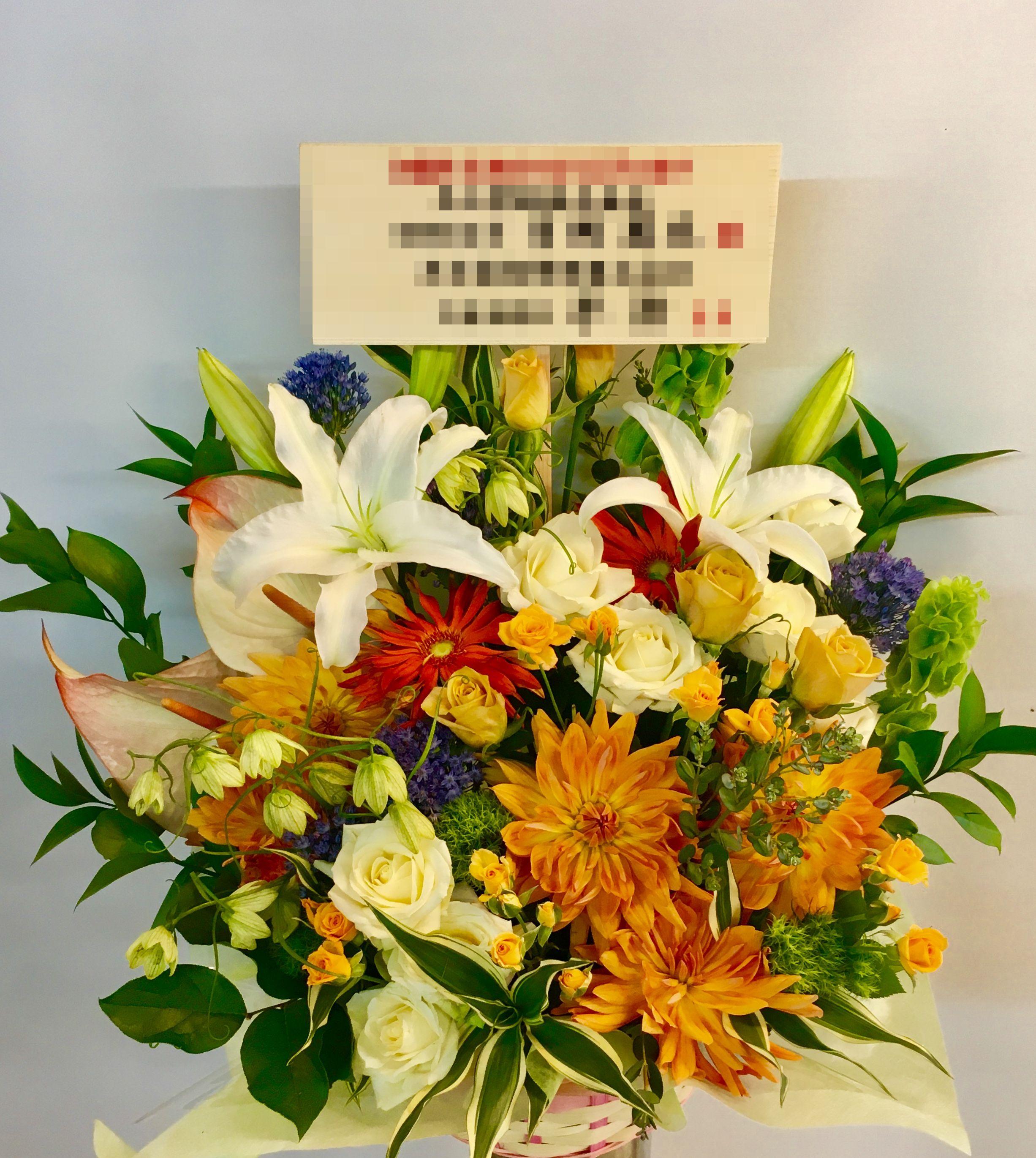 【お花納品事例27】横浜市関内にある法人企業様にアレンジメントを配達しました!