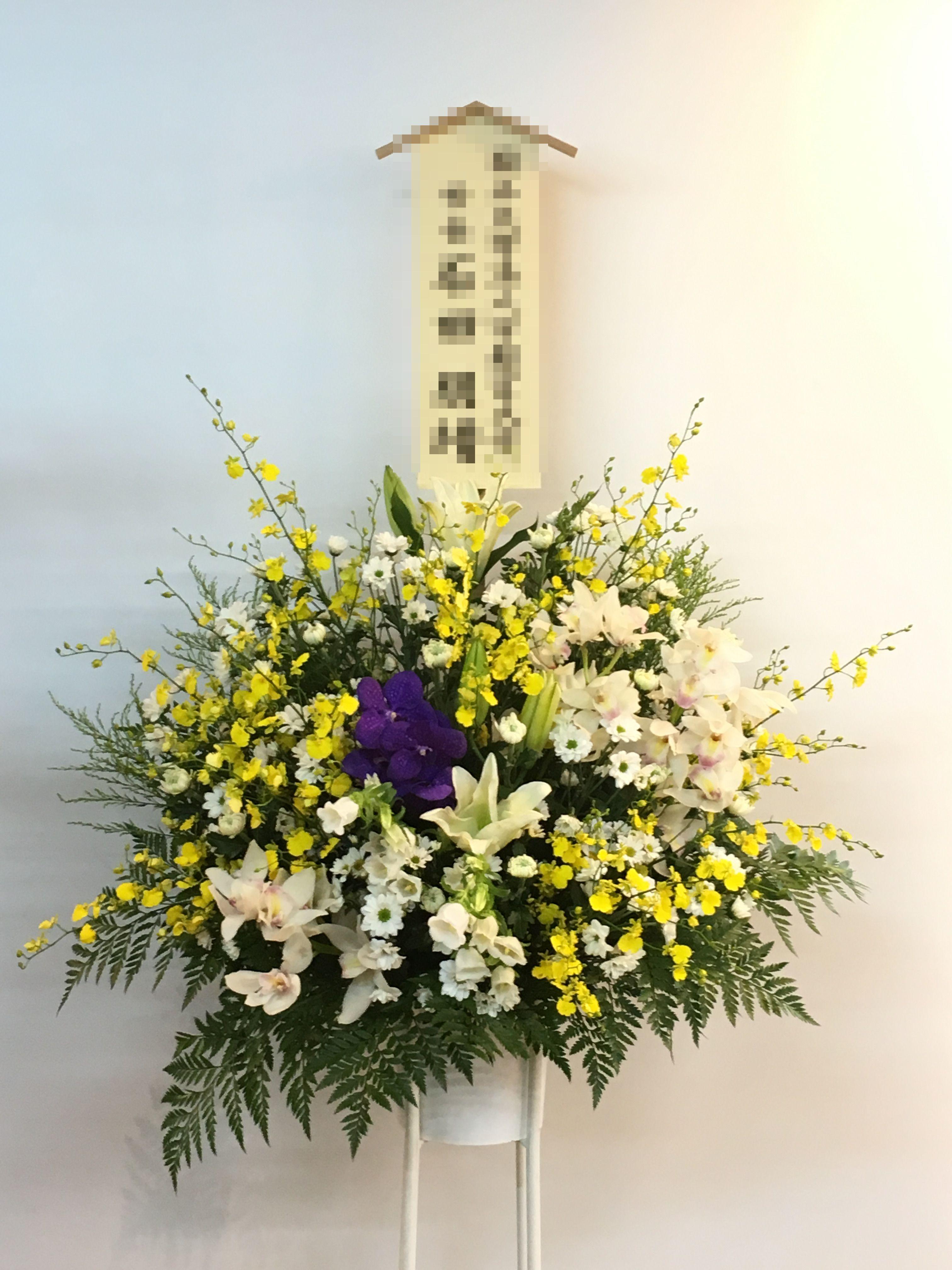 【ナオ花屋の納品事例29】横浜市関内の法人企業様よりお供え花を配達しました。