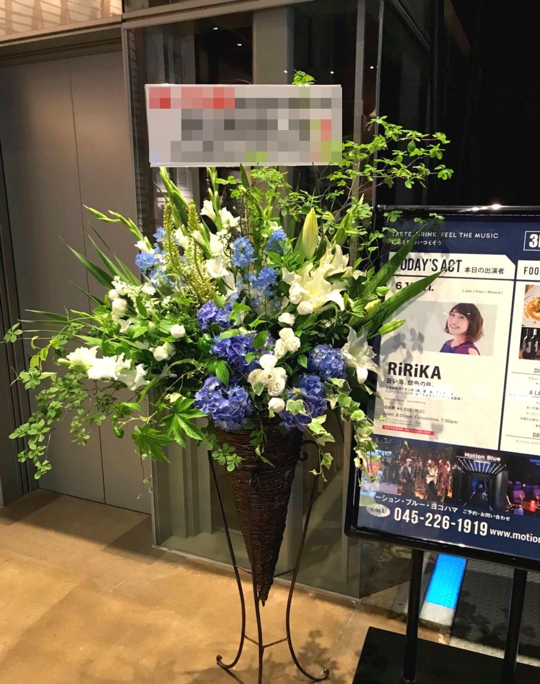 【ナオ花屋の納品事例41】横浜市関内の法人企業様よりスタンド花を配達しました!