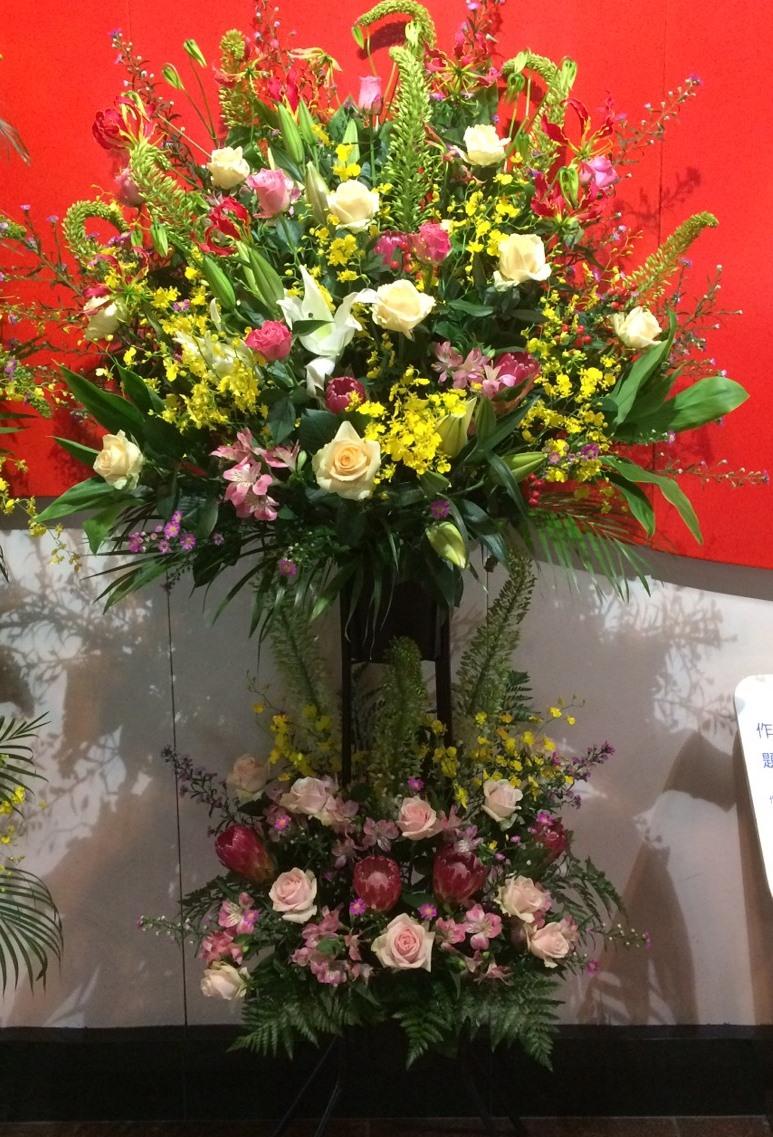 【ナオ花屋の納品事例58】横浜市中区関内の法人企業様よりスタンド花を配達しました!