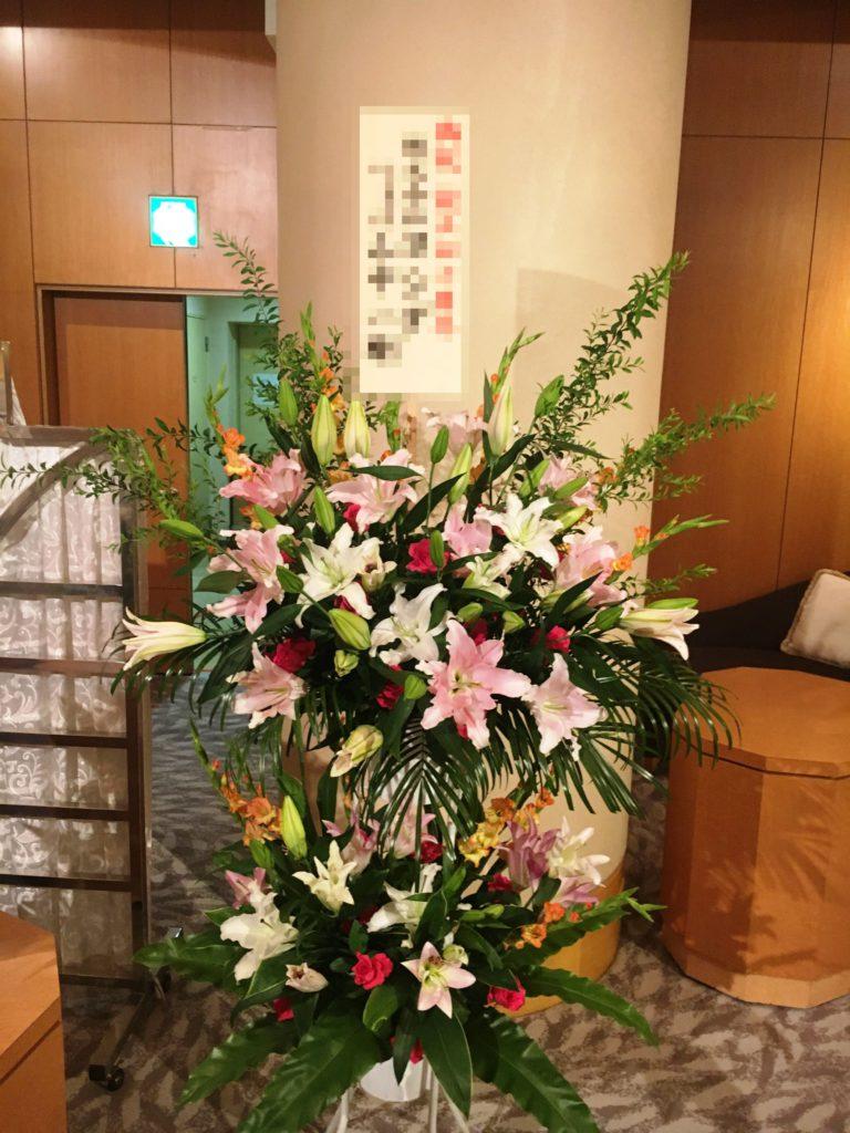 【ナオ花屋の納品事例75】横浜市金港町の法人企業様へスタンド花を配達しました!