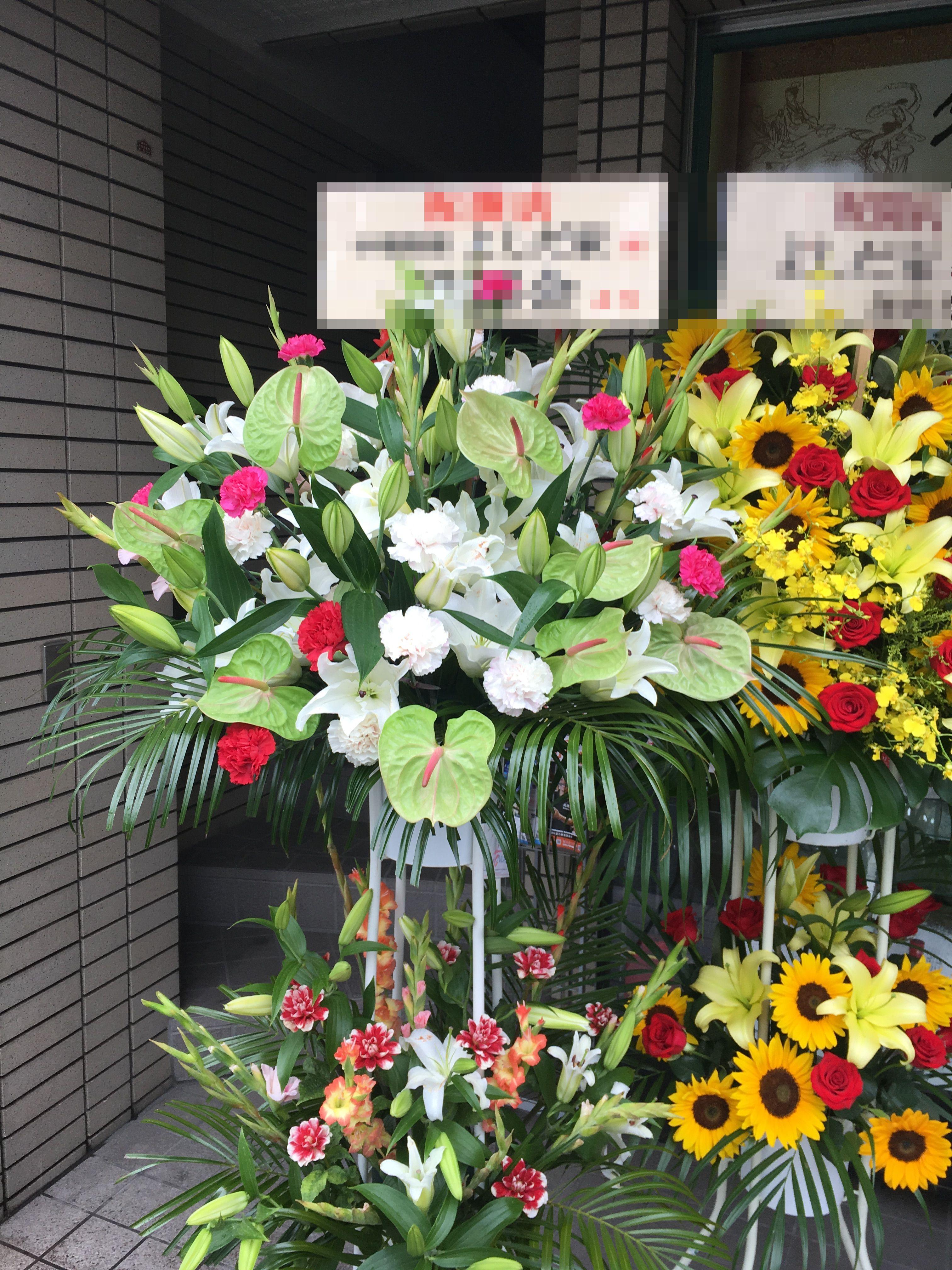 【ナオ花屋の納品事例66】横浜関内の法人企業様へスタンド花を配達しました!