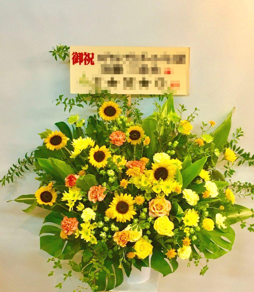 【ナオ花屋の納品事例78】神奈川県民ホールへスタンド花を配達しました!