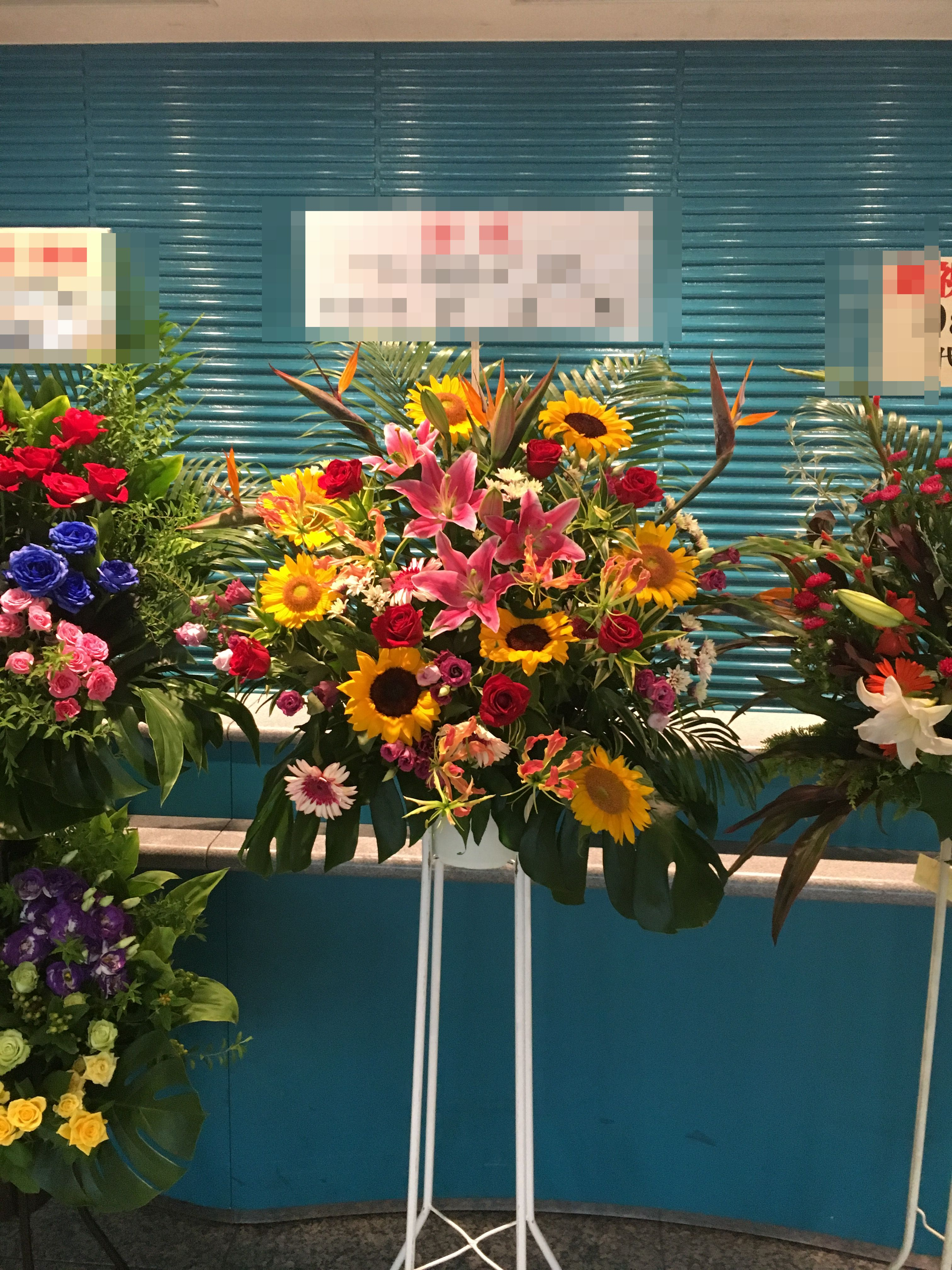 【ナオ花屋の納品事例115】横浜市関内イセザキモールの法人企業様へスタンド花を配達しました!