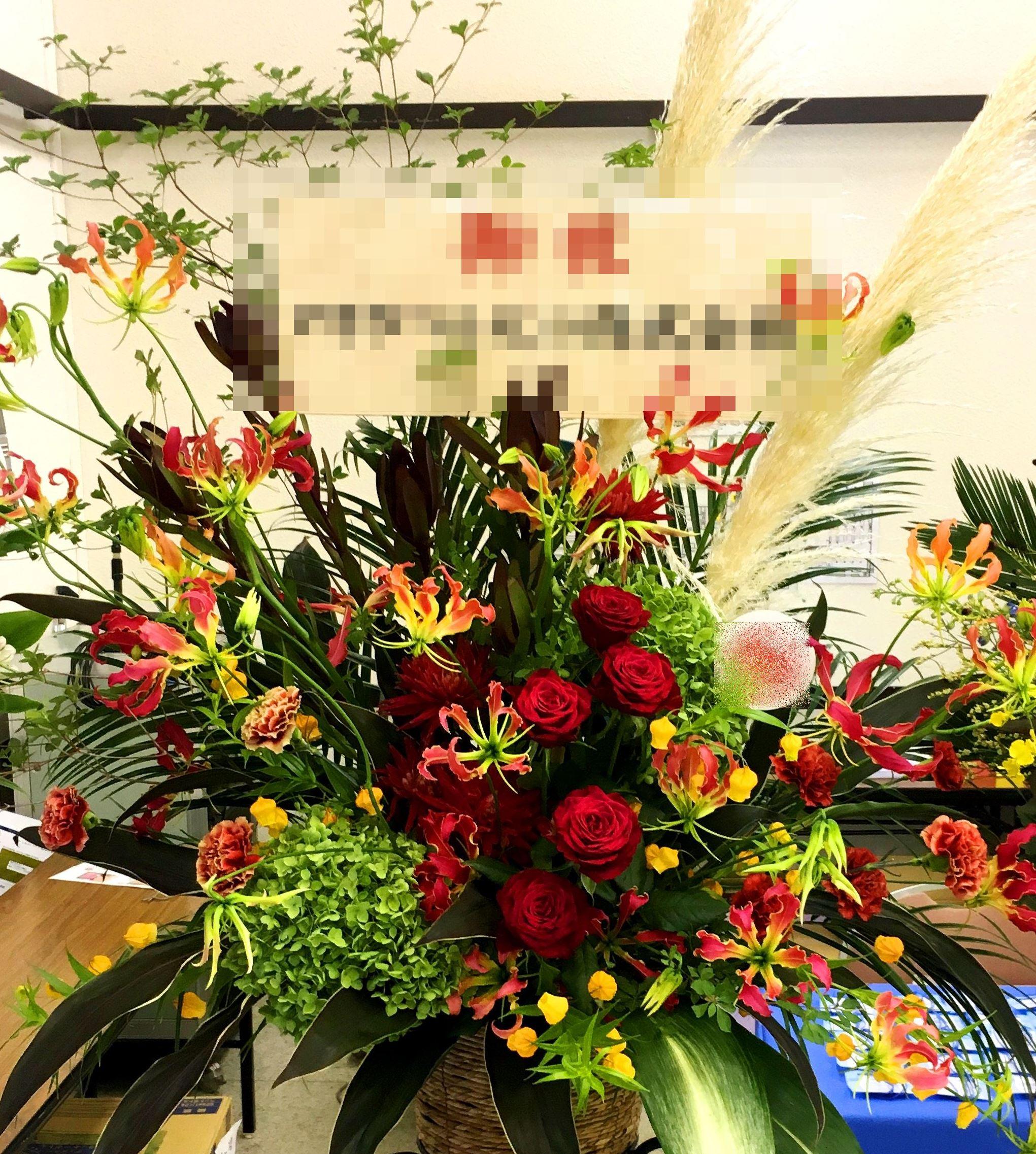 【ナオ花屋の納品事例129】横浜市中区関内の法人企業様へスタンド花を配達しました!