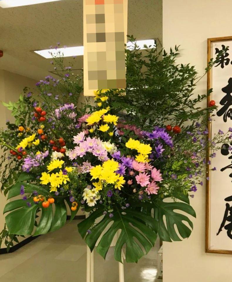 【ナオ花屋の納品事例139】横浜市桜木町ゴールデンギャラリーへスタンド花を配達しました!