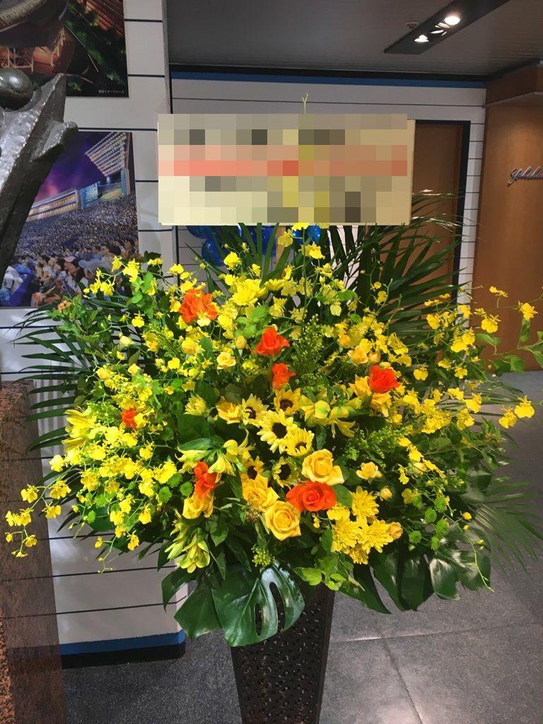【ナオ花屋の納品事例138】横浜スタジアムへスタンド花を配達しました!