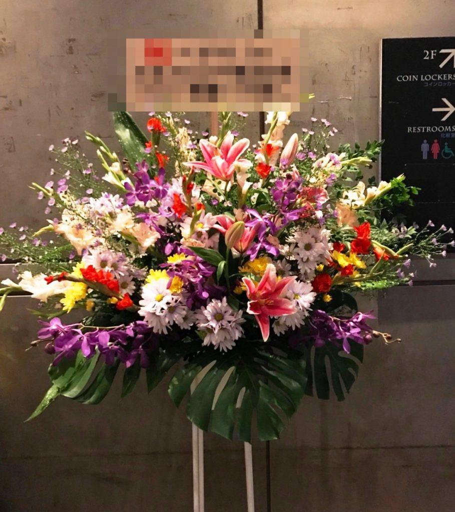 【ナオ花屋の納品事例140】横浜市関内の法人企業様へスタンド花を配達しました!