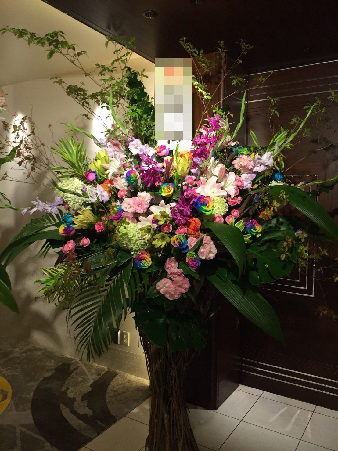 【ナオ花屋の納品事例172】横浜市関内の法人企業様よりスタンド花を配達しました!