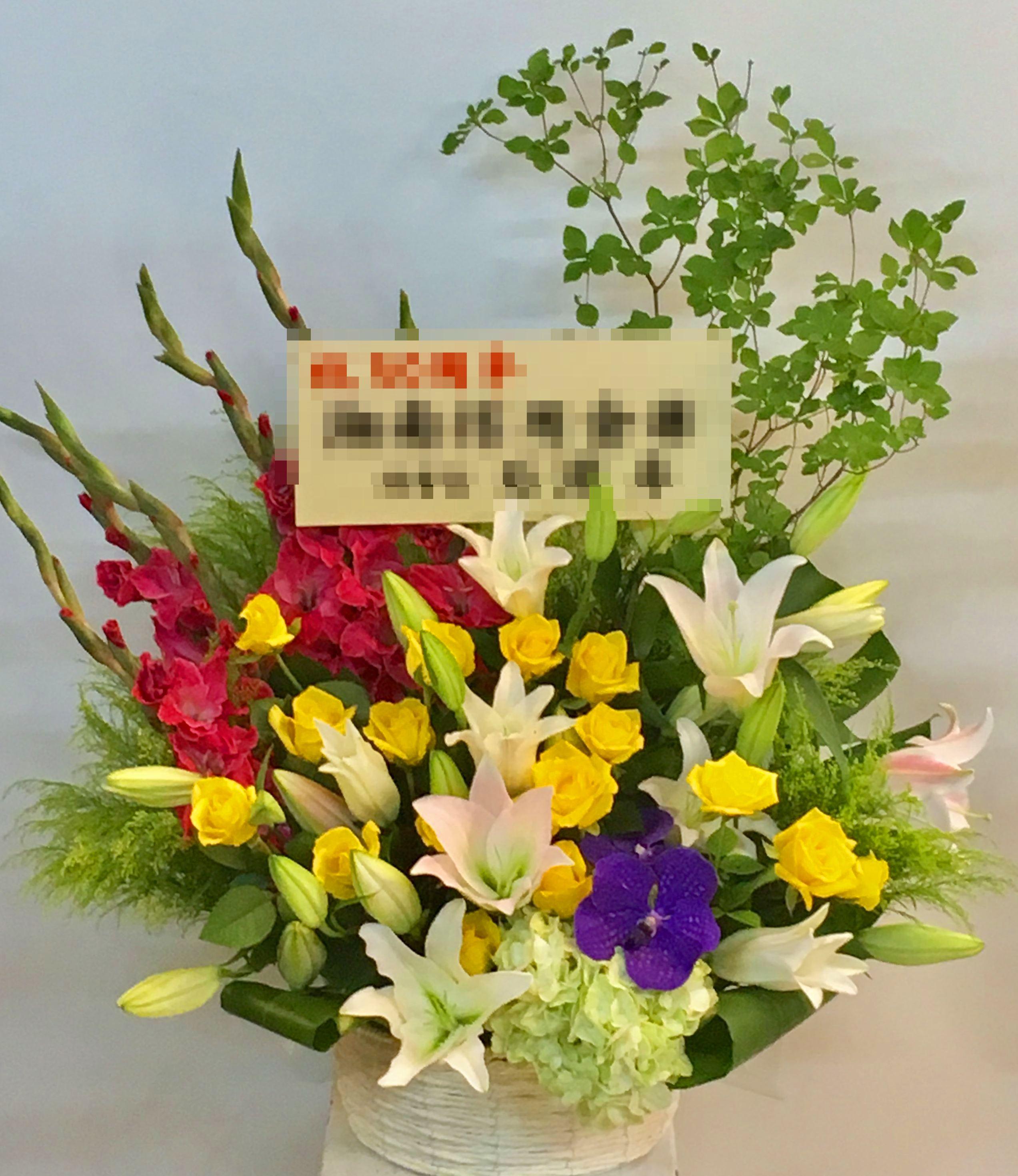 【ナオ花屋の納品事例150】川崎市幸区新川崎の郵便局様へアレンジメントを配達しました!