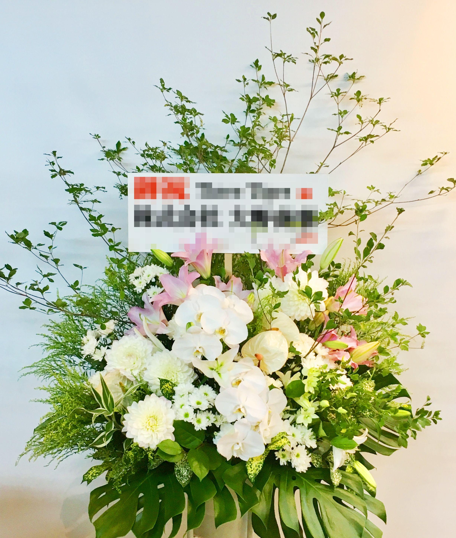【ナオ花屋の納品事例151】横浜市関内伊勢佐木町の法人企業様へスタンド花を配達しました!