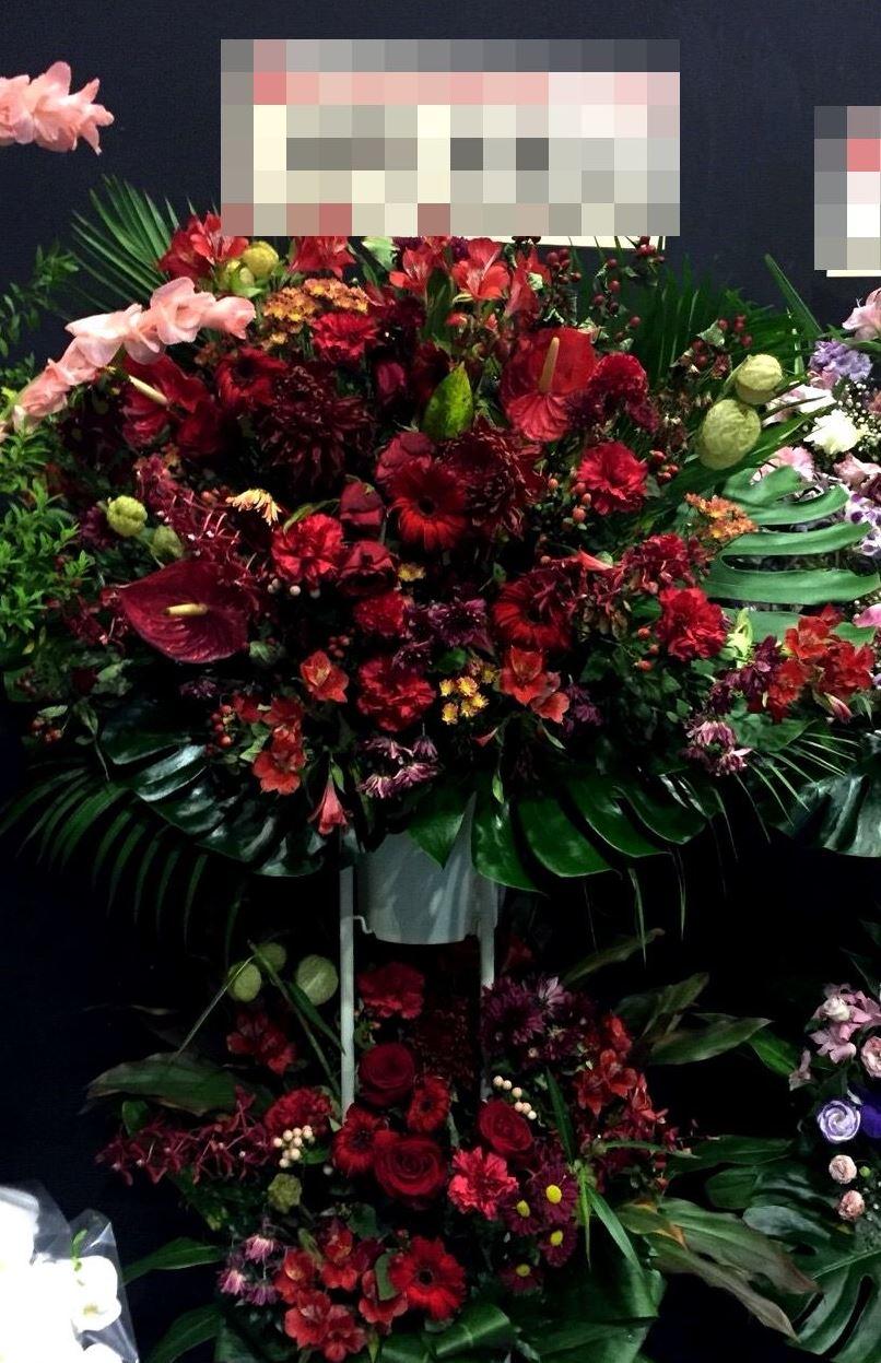 【ナオ花屋の納品事例158】横浜市中区横浜関内ホールへスタンド花を配達しました!