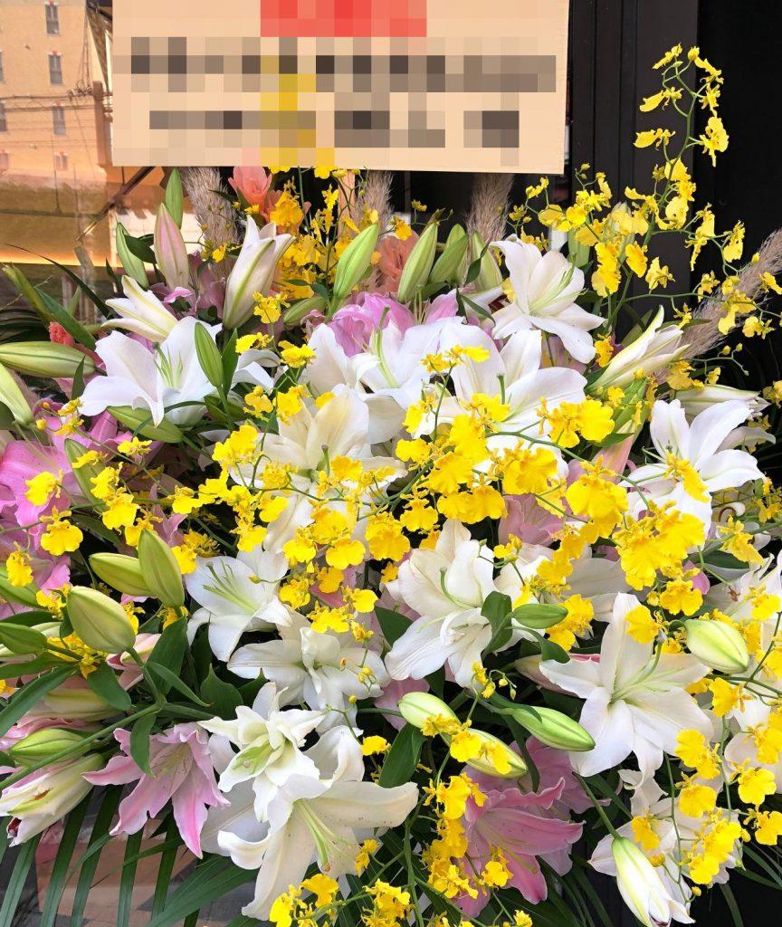 【ナオ花屋の納品事例156】横浜中華街の法人企業様へスタンド花を配達しました!