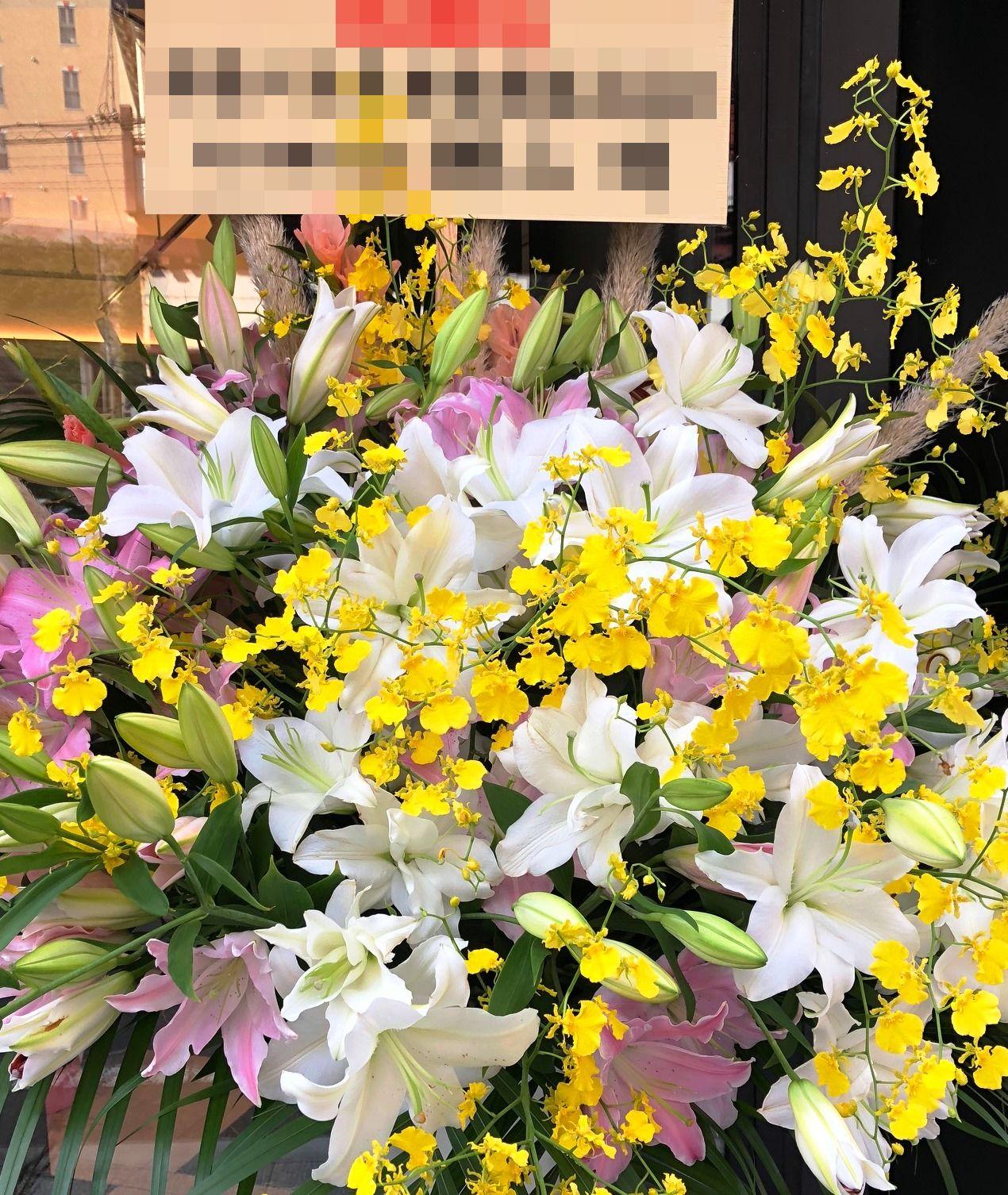 【ナオ花屋の納品事例157】横浜市関内長者町の法人企業様へスタンド花を配達しました!