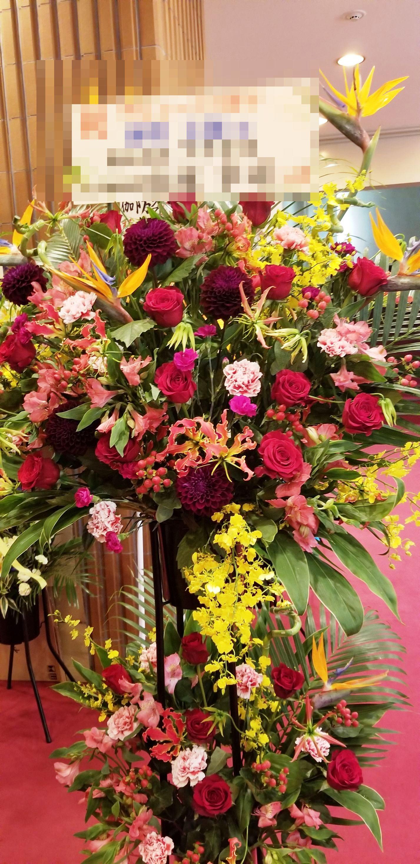 【ナオ花屋の納品事例175】横浜市関内の法人企業様へスタンド花を配達しました!