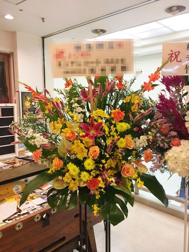 【ナオ花屋の納品事例178】横浜市関内福富町の法人企業様へスタンド花を配達しました!