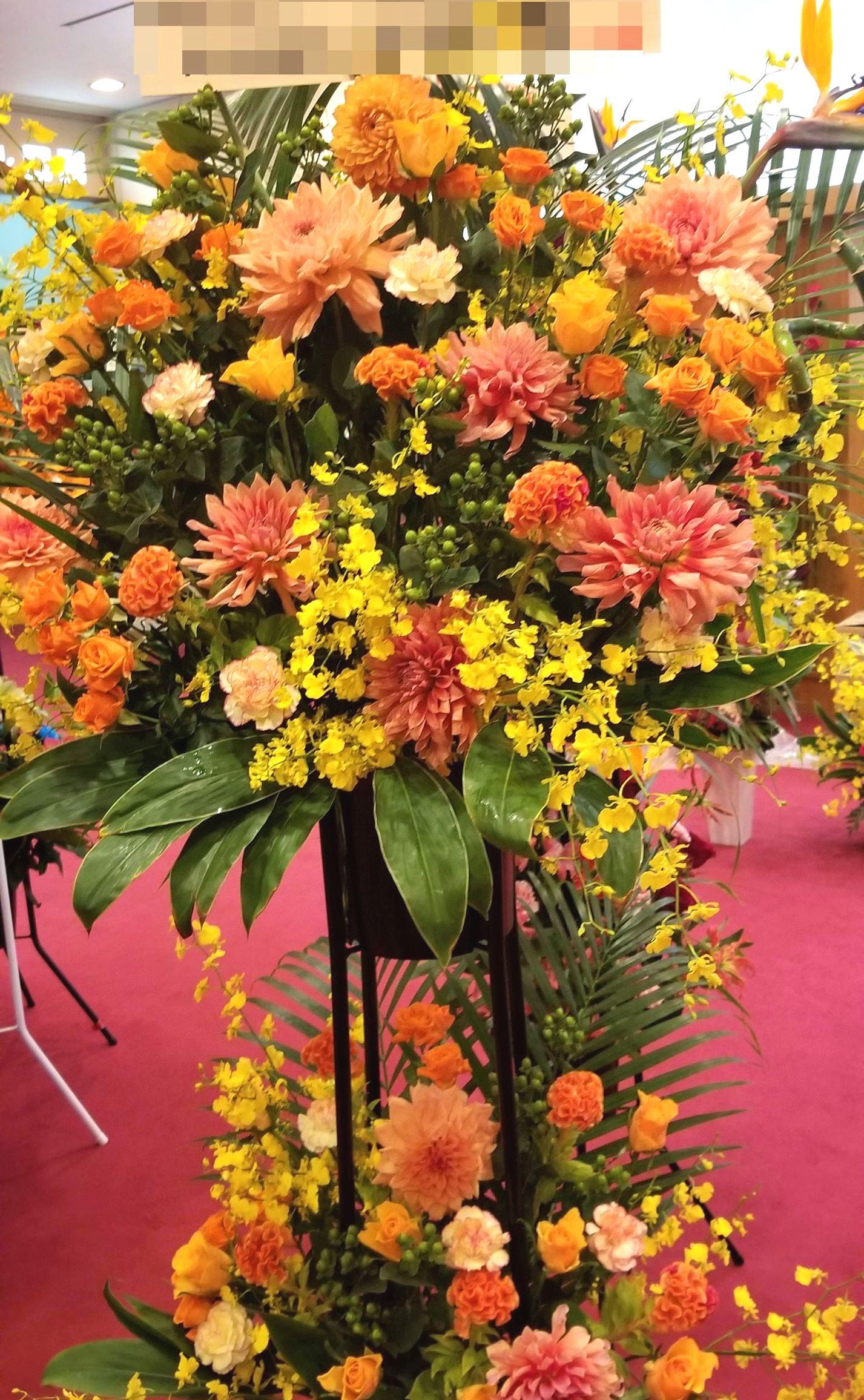 【ナオ花屋の納品事例180】横浜市にある神奈川県民ホールへスタンド花を配達しました!