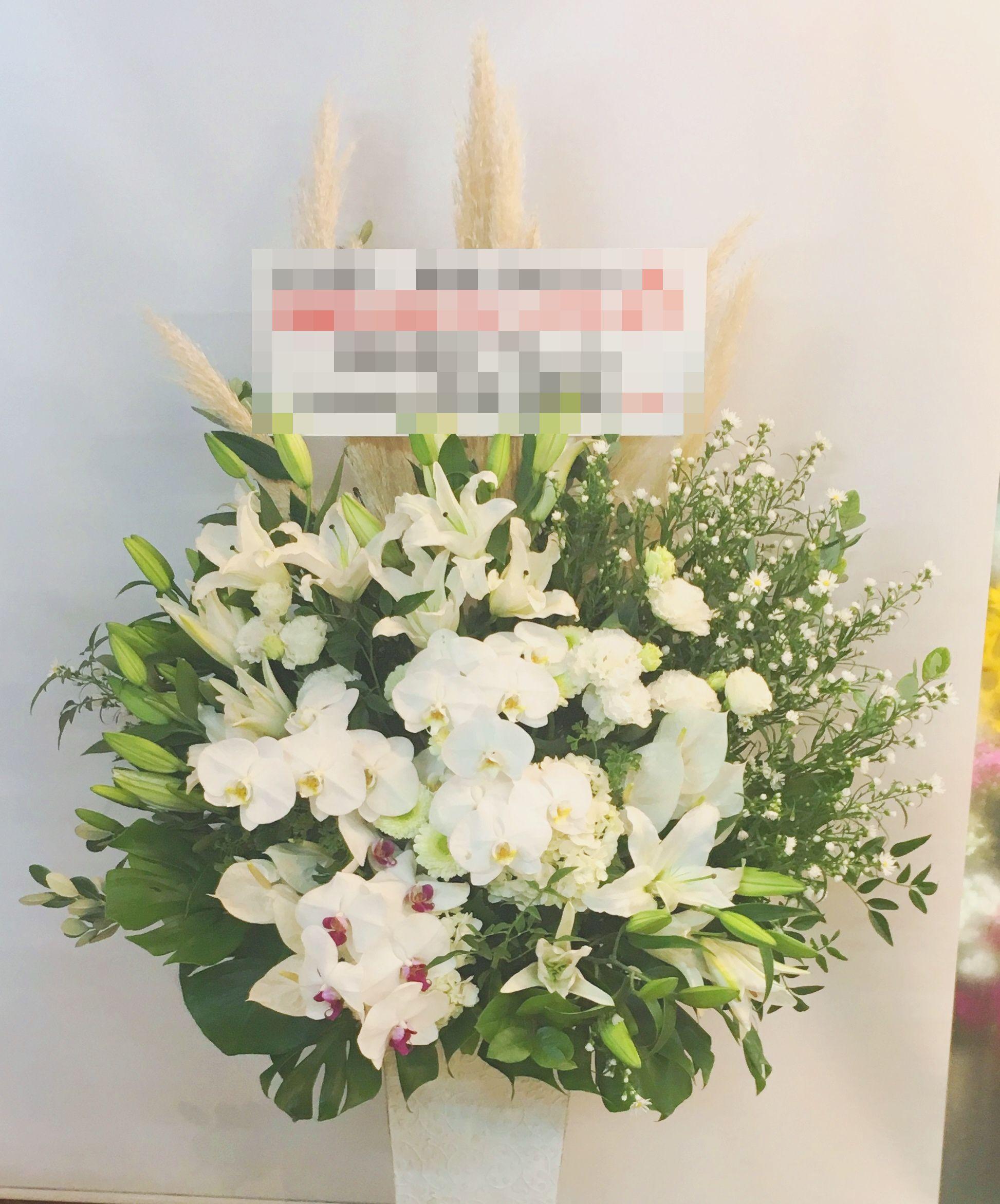 【ナオ花屋の納品事例185】横浜市関内尾上町へスタンド花を当日受付即日配達しました!