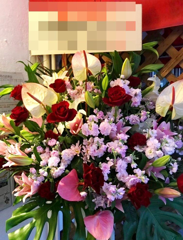 【ナオ花屋の納品事例201】横浜市旭区の飲食店様へスタンド花を配達しました!