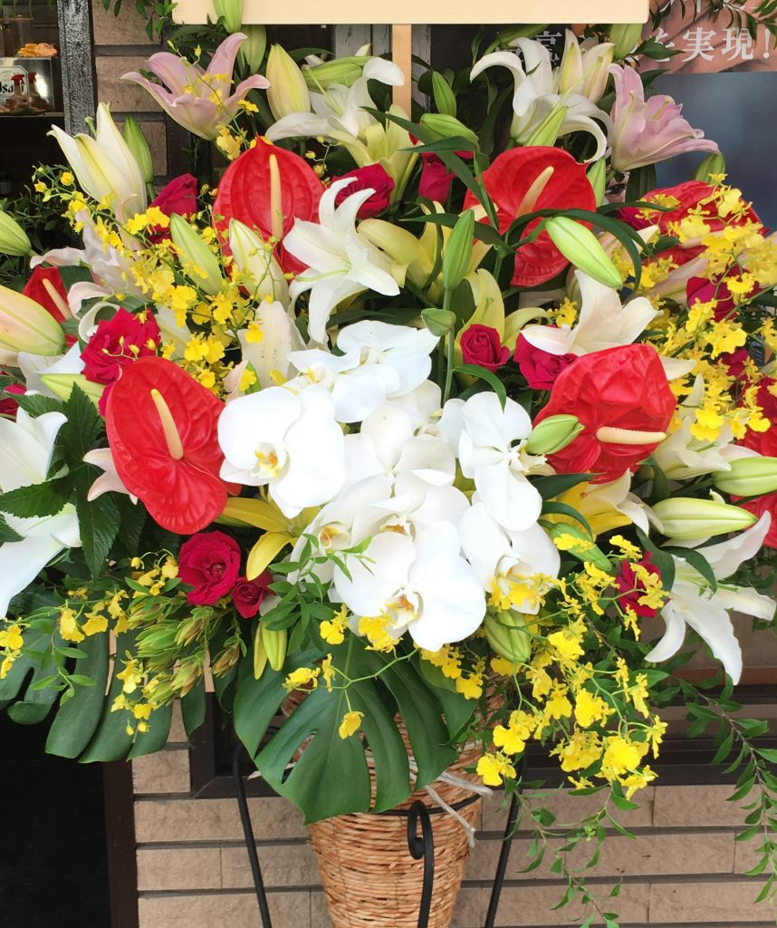 【ナオ花屋の納品事例215】海老名市東柏ヶ谷の法人企業様へスタンド花を配達しました!