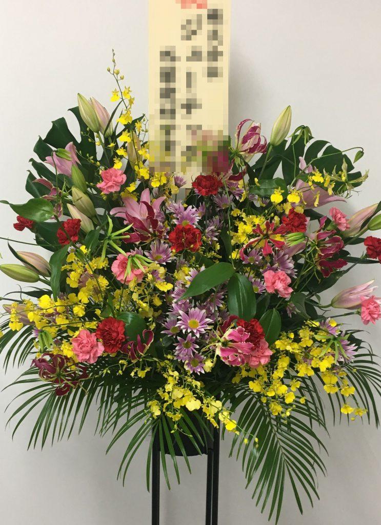 【ナオ花屋の納品事例211】横浜市関内ホールへスタンド花を即日当日配達しました!