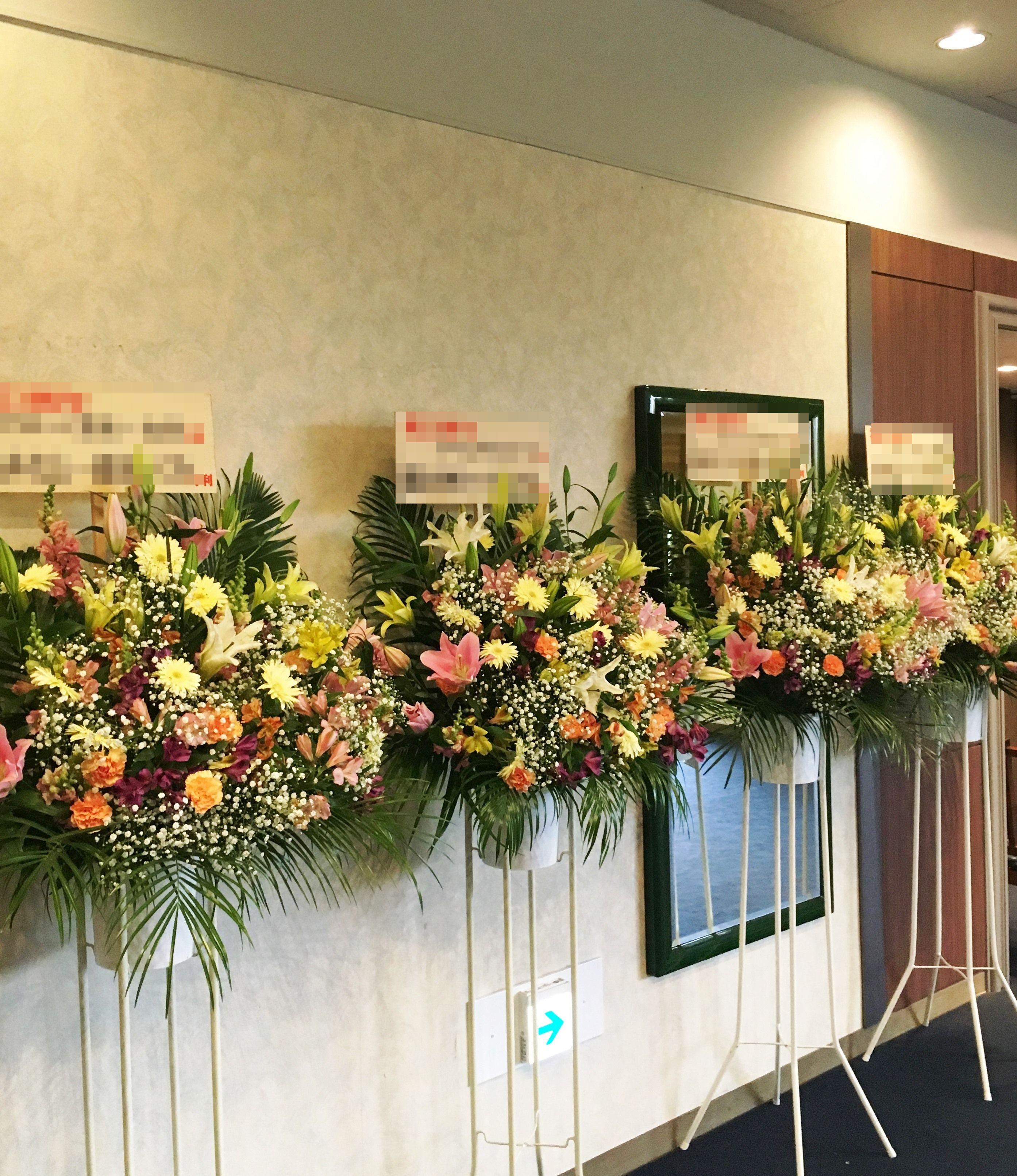 【ナオ花屋の納品事例218】横浜市関内のダンスパーティー会場へスタンド花を配達しました!