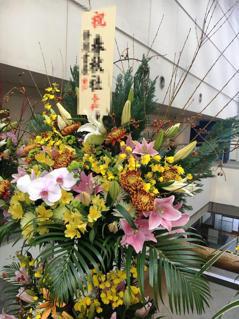 【ナオ花屋の納品事例209】横浜市みなとみらいギャラリーへスタンド花を当日配達しました!