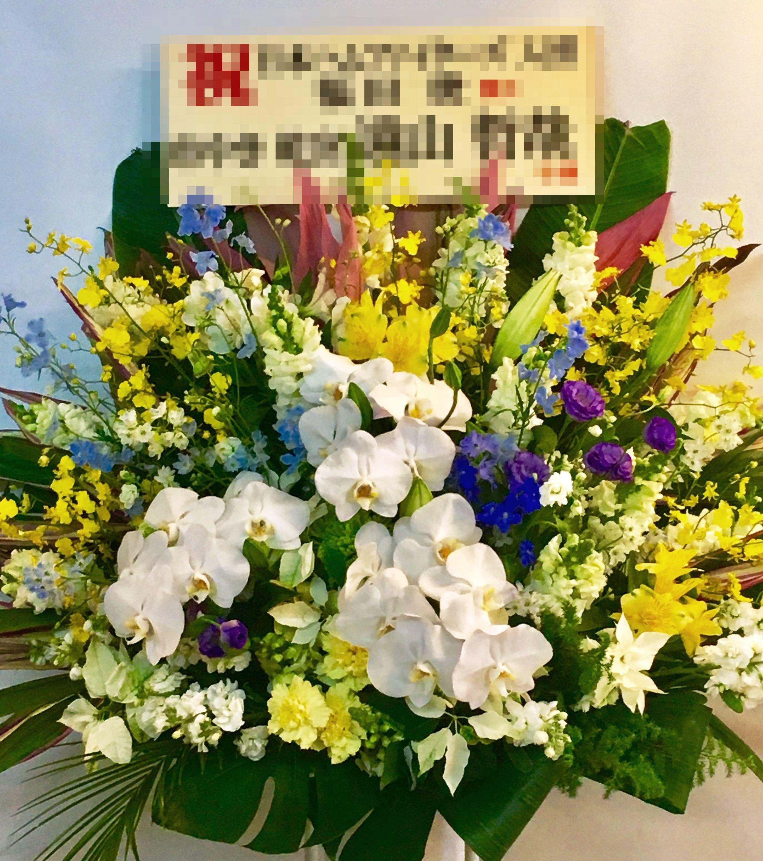【ナオ花屋の納品事例223】横浜市関内にある法人企業様へ胡蝶蘭を当日・即日配達しました!