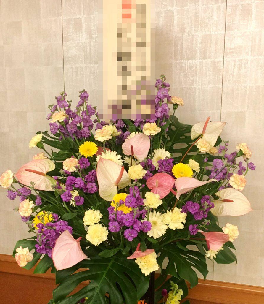 【ナオ花屋の納品事例244】横浜市関内港町の法人企業様へスタンド花を即日当日配達しました!