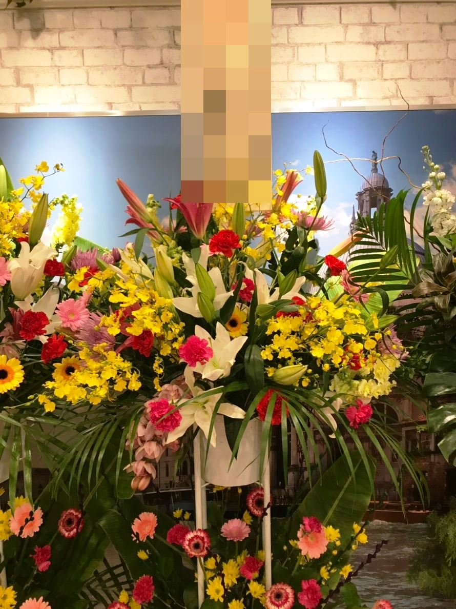 【ナオ花屋の納品事例249】横浜市関内の法人企業様へフラワーアレンジメントを即日当日配達しました!