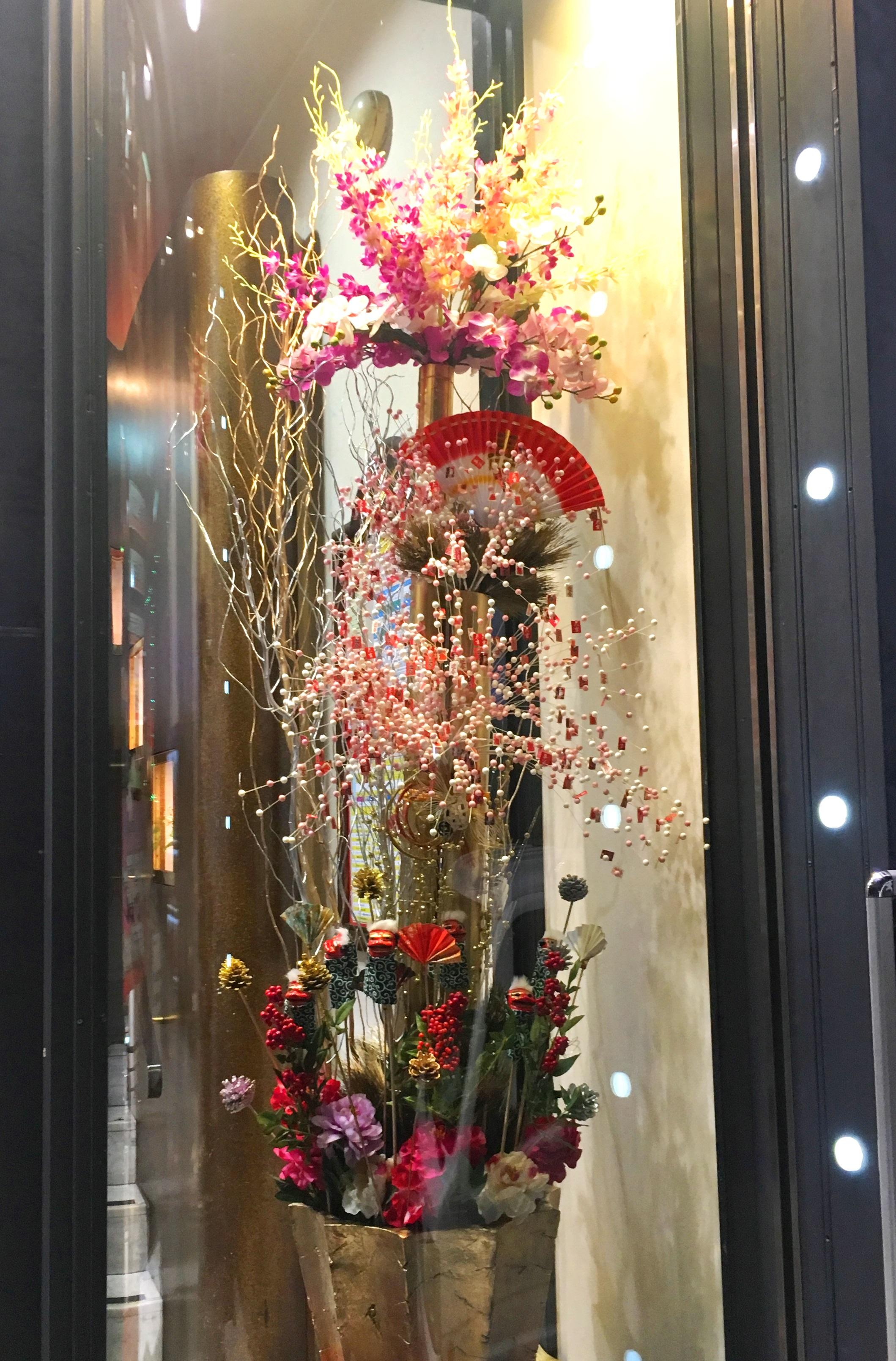 【ナオ花屋の納品事例232】横浜市の某大手パチンコサロン様のお正月装飾をしました。