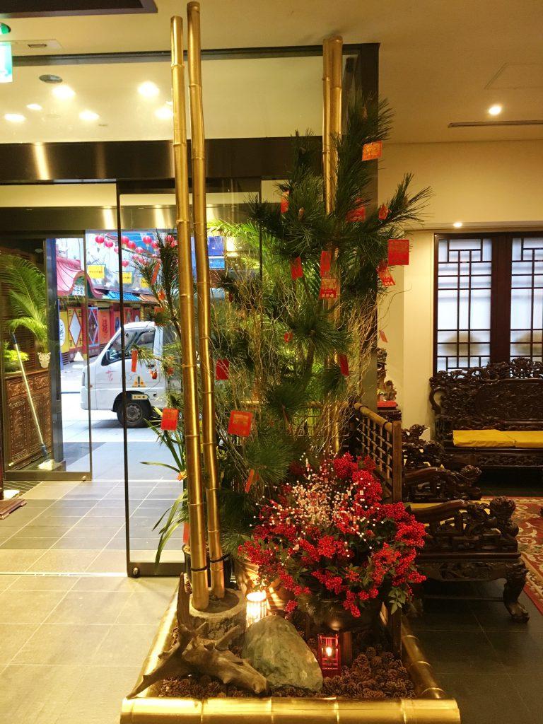 【ナオ花屋の納品事例230】横浜中華街の大手老舗料理店お正月装飾をしました。