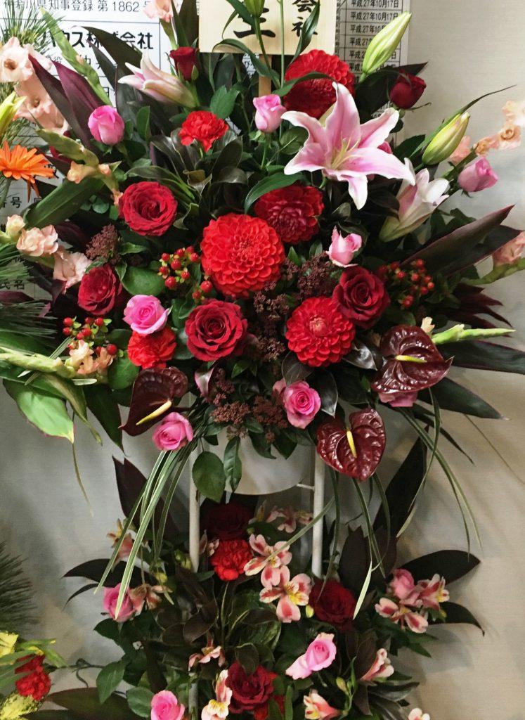 【ナオ花屋の納品事例240】横浜市関内の法人企業様へスタンド花を即日当日配達しました!