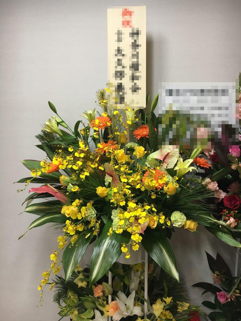 【ナオ花屋の納品事例243】横浜市関内の法人企業様へスタンド花を即日当日配達しました!