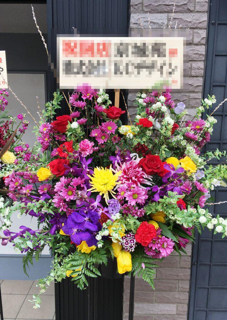 横浜市関内ホールへスタンド花を当日即日配達しました!【横浜花屋の花束・スタンド花・胡蝶蘭・バルーン・アレンジメント配達事例273】