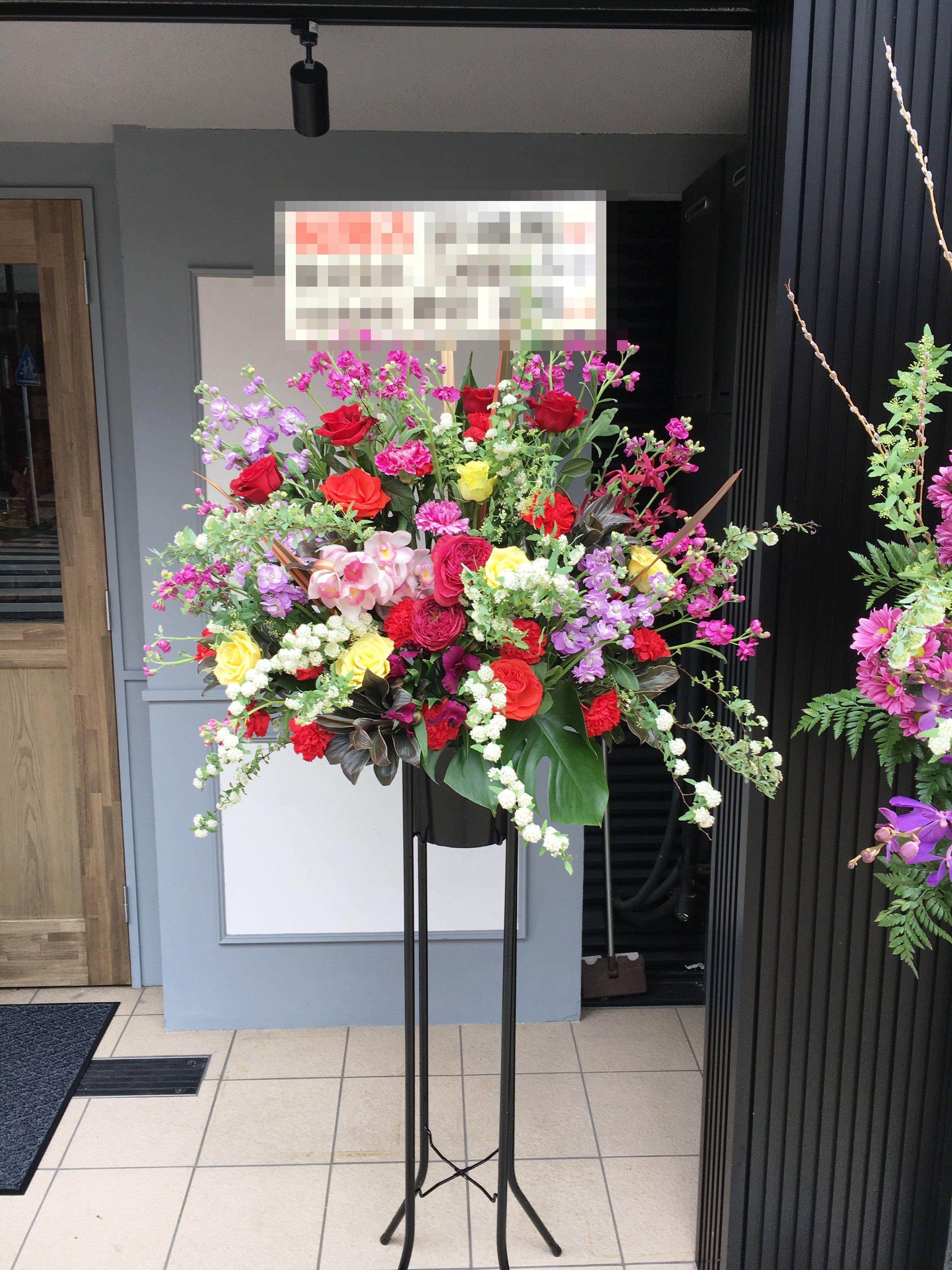 F.A.D横浜へ花束を即日当日配達しました!【横浜花屋の花束・スタンド花・胡蝶蘭・バルーン・アレンジメント配達事例278】