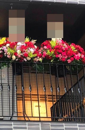 横浜市関内相生町へ花束を当日即日配達しました!【横浜花屋の花束・スタンド花・胡蝶蘭・バルーン・アレンジメント配達事例275】
