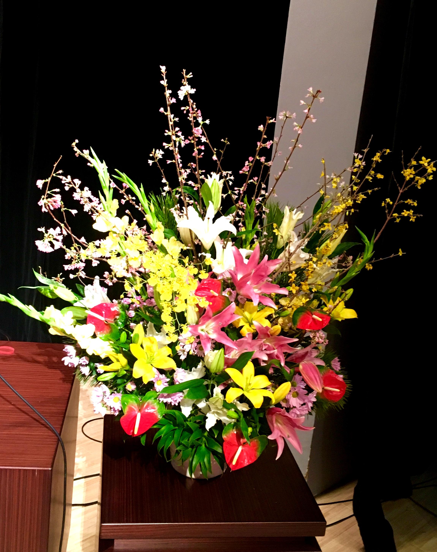 横浜市役所へアレンジメントを即日当日配達しました!【横浜花屋の花束・スタンド花・胡蝶蘭・バルーン・アレンジメント配達事例286】