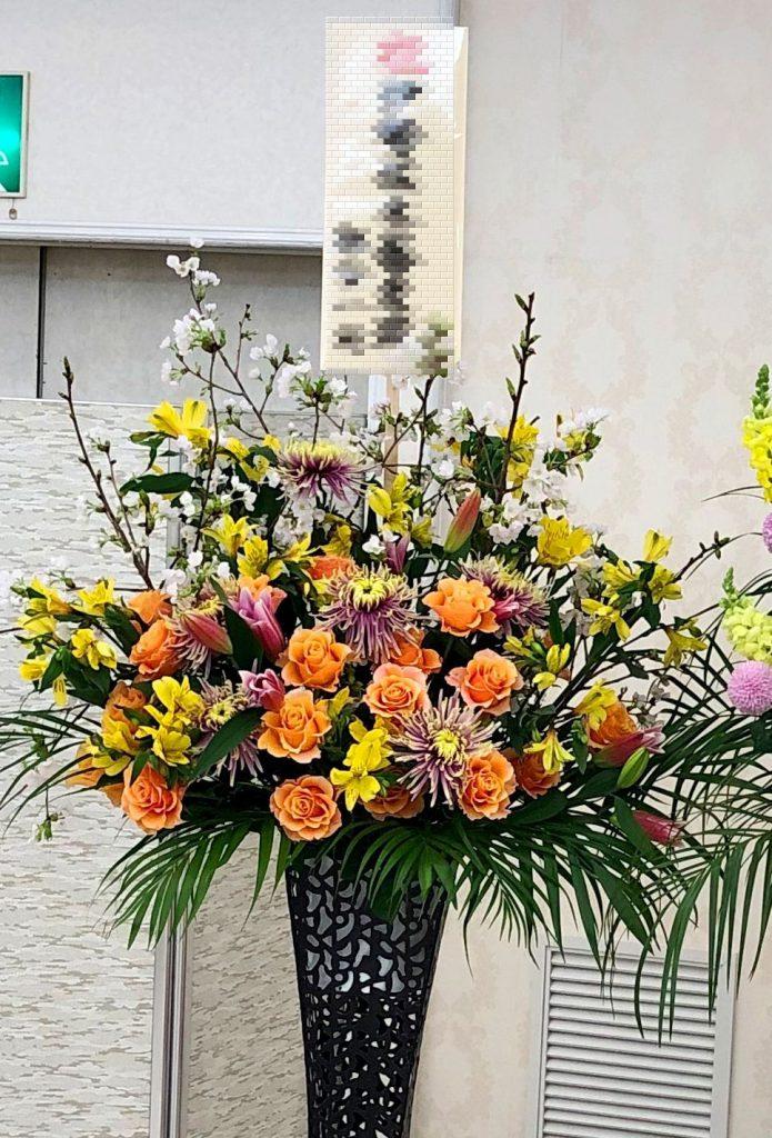 横浜市本牧へスタンド花を当日即日配達しました!【横浜花屋の花束・スタンド花・胡蝶蘭・バルーン・アレンジメント配達事例330】