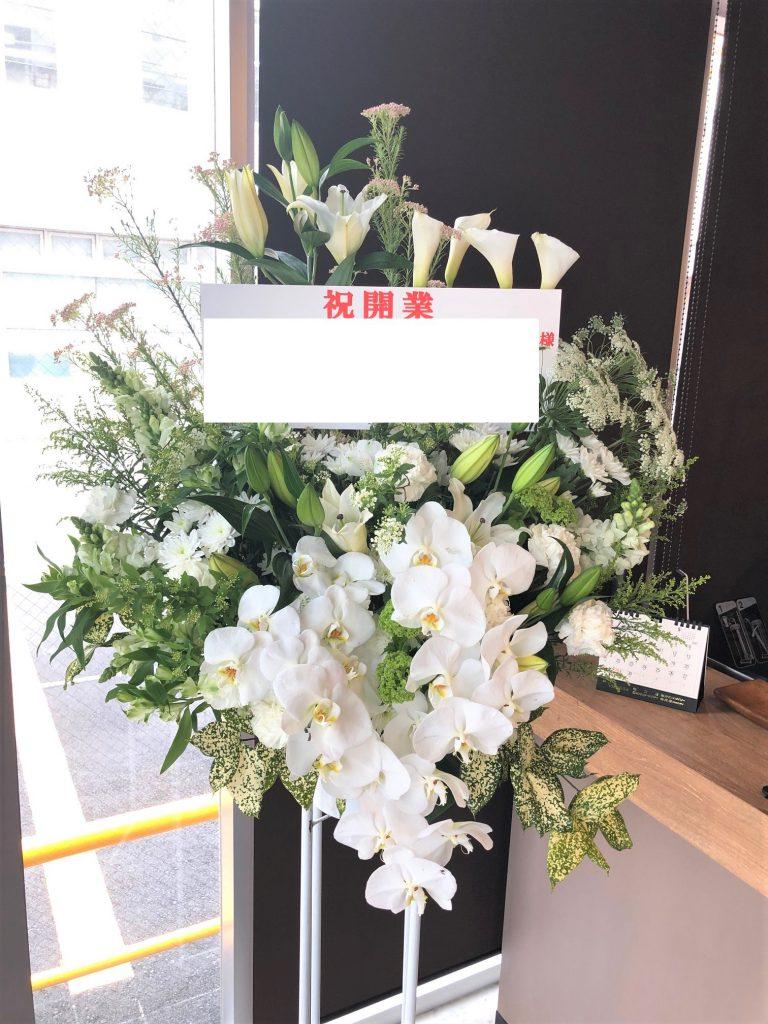 横浜市関内へスタンド花を当日即日配達しました!【横浜花屋の花束・スタンド花・胡蝶蘭・バルーン・アレンジメント配達事例329】