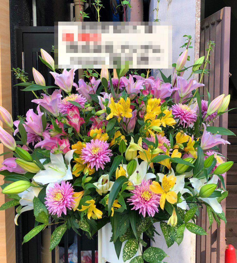 横浜市中区関内へスタンド花を当日即日配達しました!【横浜花屋の花束・スタンド花・胡蝶蘭・バルーン・アレンジメント配達事例339】