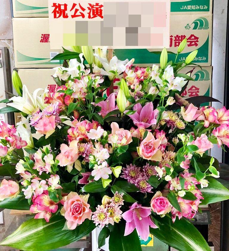 横浜市クロスストリートへスタンド花を当日即日配達しました!【横浜花屋の花束・スタンド花・胡蝶蘭・バルーン・アレンジメント配達事例341】