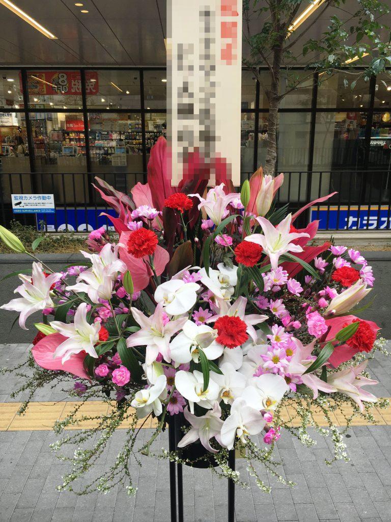 横浜市西区南幸へスタンド花を当日即日配達しました!【横浜花屋の花束・スタンド花・胡蝶蘭・バルーン・アレンジメント配達事例338】